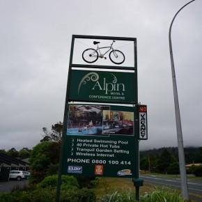 MTBを乗りに ②  ニュージーランド ロトルア