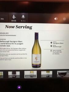 ソービニョンブランをつかったこのワインがおいしかったです。