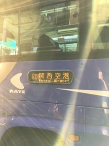 リムジンバスです。