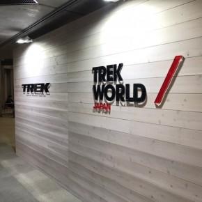 TREK WORLD 2019に行って来ました。2日目