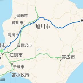 札幌→北見300kmライド XXX WAVECELヘルメットと共に